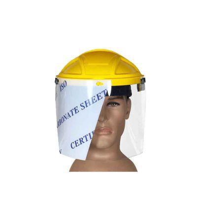 کلاه شیلد پزشکی