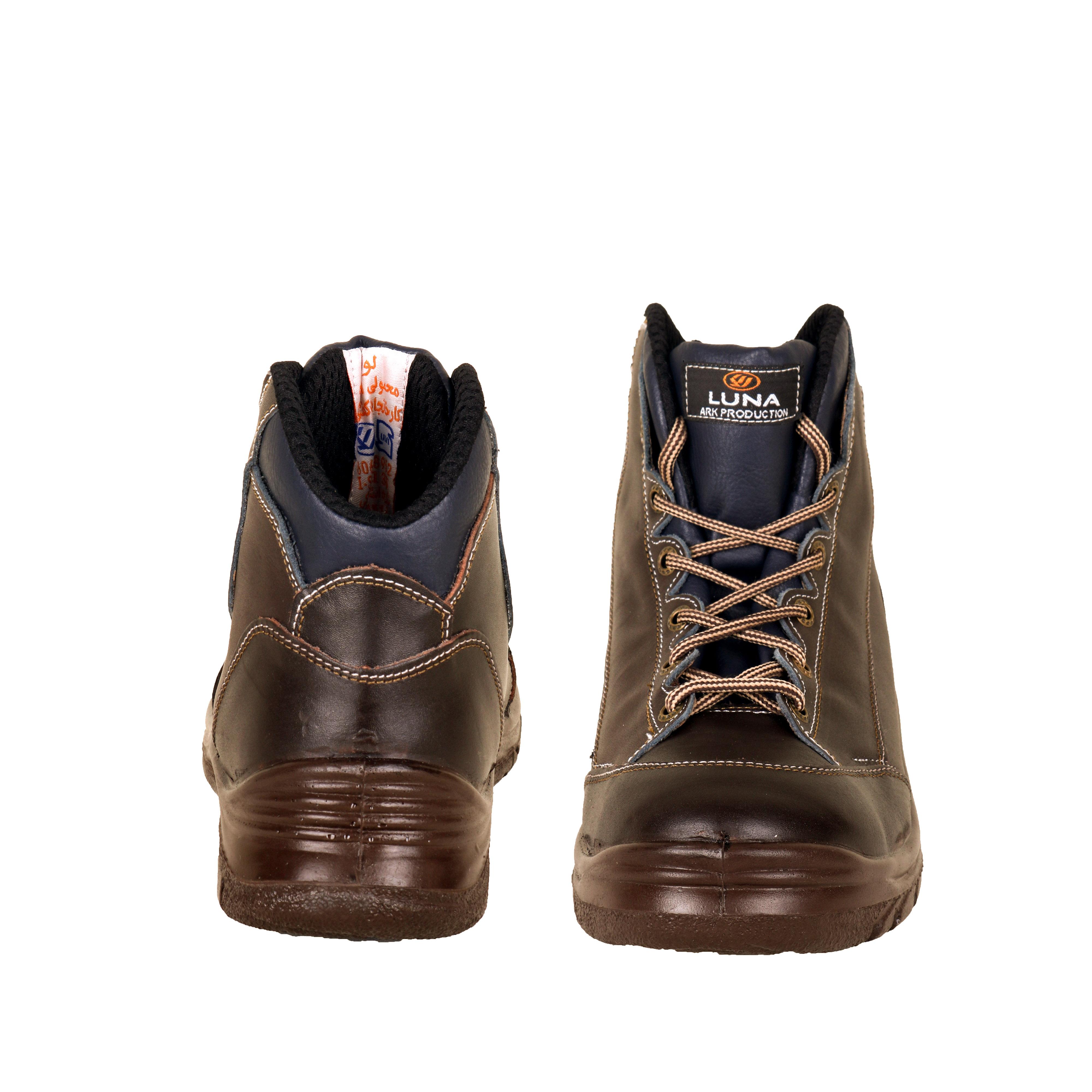 کفش ایمنی لونا